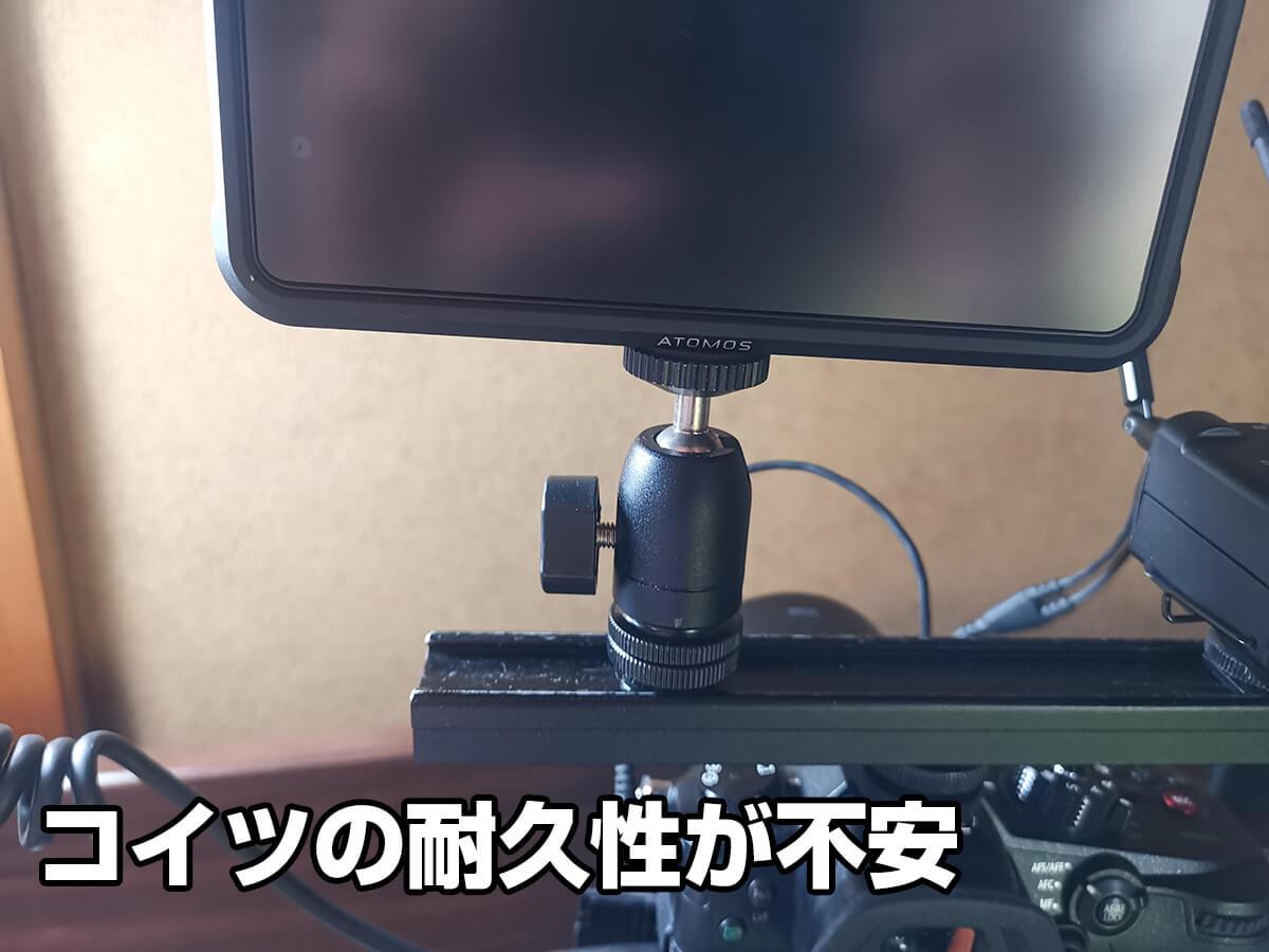 ninja v ホットシュー接続アクセサリー