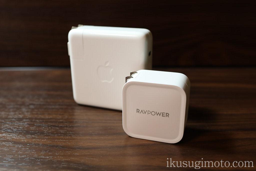 MacBook Pro 15インチ純正充電器とRAVPower RP-PC112の比較2