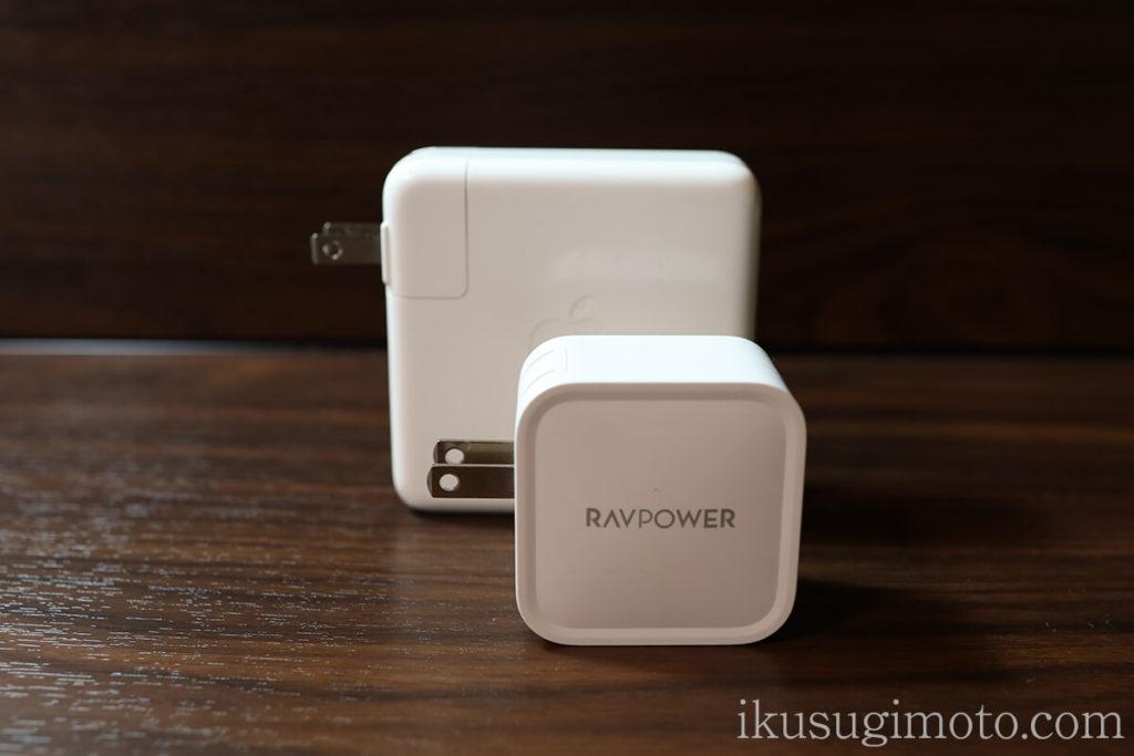MacBook Pro 15インチ純正充電器とRAVPower RP-PC112の比較3