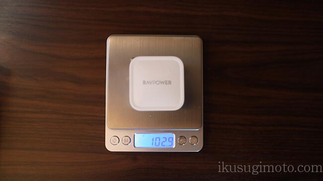 RAVPower 61W USB-C 急速充電器(RP-PC112)の重量