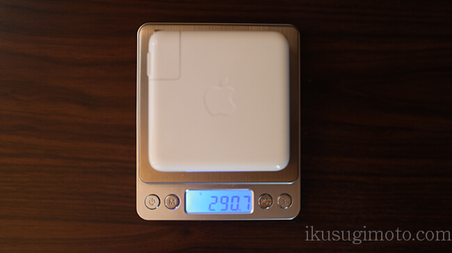 MacBook Pro 15インチの純正充電器の重さ