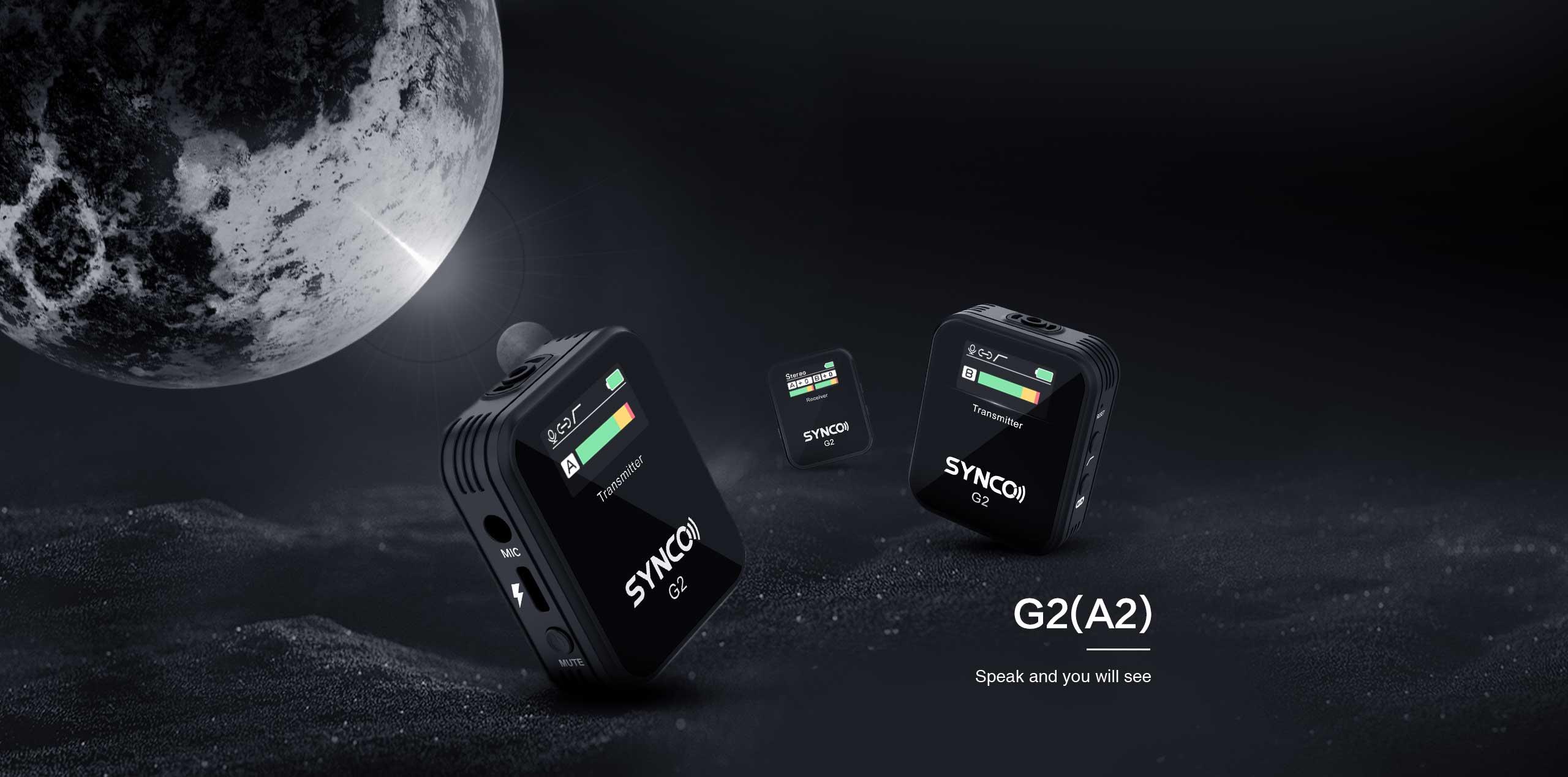 Synco G2(A2)の概要